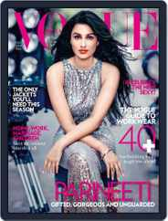VOGUE India (Digital) Subscription January 31st, 2014 Issue
