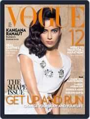 VOGUE India (Digital) Subscription January 2nd, 2014 Issue