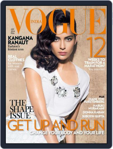 VOGUE India January 2nd, 2014 Digital Back Issue Cover