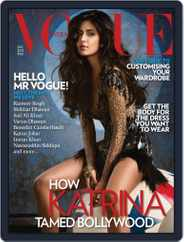 VOGUE India (Digital) Subscription December 18th, 2013 Issue