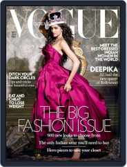 VOGUE India (Digital) Subscription September 3rd, 2013 Issue