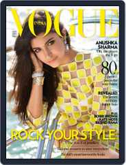 VOGUE India (Digital) Subscription June 30th, 2013 Issue