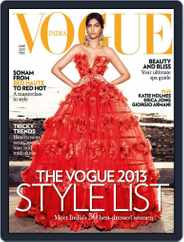 VOGUE India (Digital) Subscription May 31st, 2013 Issue