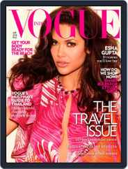 VOGUE India (Digital) Subscription April 2nd, 2013 Issue
