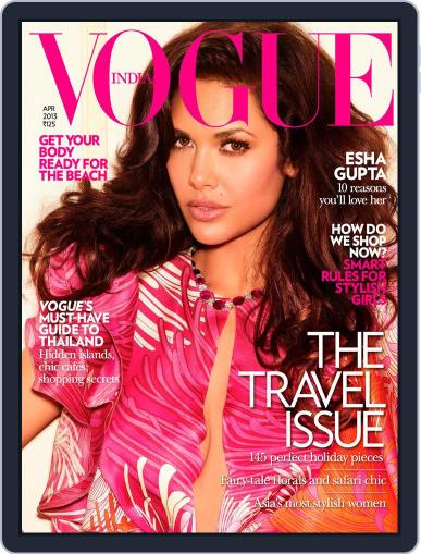 VOGUE India (Digital) April 2nd, 2013 Issue Cover