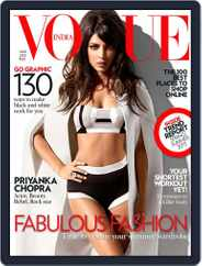 VOGUE India (Digital) Subscription March 1st, 2013 Issue