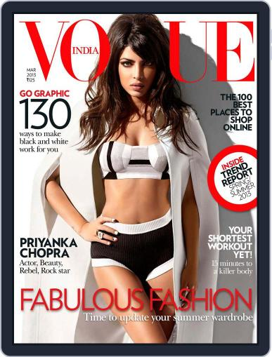 VOGUE India (Digital) March 1st, 2013 Issue Cover