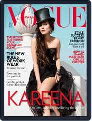 VOGUE India (Digital) Subscription January 30th, 2013 Issue