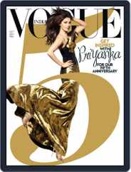 VOGUE India (Digital) Subscription October 11th, 2012 Issue