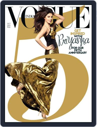 VOGUE India (Digital) October 11th, 2012 Issue Cover