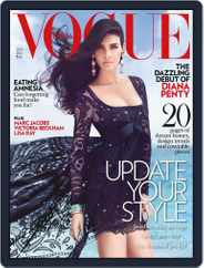 VOGUE India (Digital) Subscription July 1st, 2012 Issue