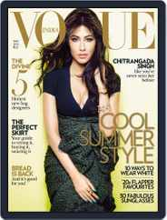 VOGUE India (Digital) Subscription May 1st, 2012 Issue