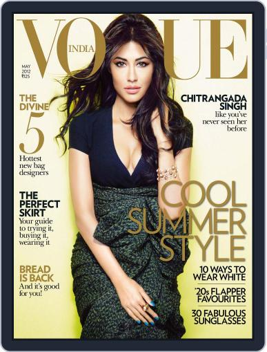 VOGUE India (Digital) May 1st, 2012 Issue Cover