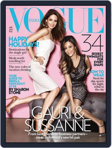 VOGUE India (Digital) April 1st, 2012 Issue Cover