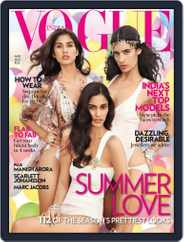 VOGUE India (Digital) Subscription March 1st, 2012 Issue
