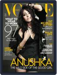 VOGUE India (Digital) Subscription February 1st, 2012 Issue