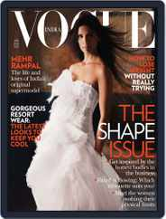 VOGUE India (Digital) Subscription January 1st, 2012 Issue