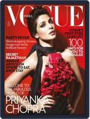 VOGUE India (Digital) Subscription December 1st, 2011 Issue