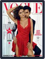 VOGUE India (Digital) Subscription October 1st, 2011 Issue