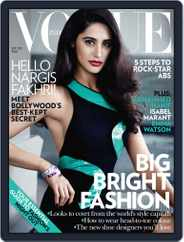 VOGUE India (Digital) Subscription September 1st, 2011 Issue