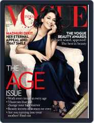 VOGUE India (Digital) Subscription August 1st, 2011 Issue