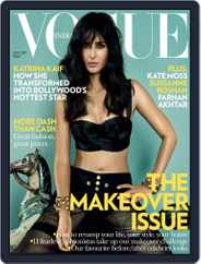 VOGUE India (Digital) Subscription May 1st, 2011 Issue