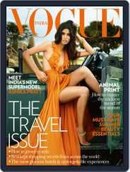 VOGUE India (Digital) Subscription April 1st, 2011 Issue