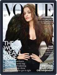 VOGUE India (Digital) Subscription February 1st, 2011 Issue
