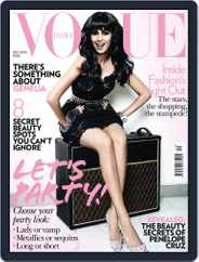 VOGUE India (Digital) Subscription December 1st, 2010 Issue