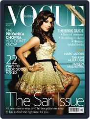 VOGUE India (Digital) Subscription November 1st, 2010 Issue
