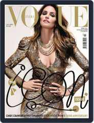 VOGUE India (Digital) Subscription October 1st, 2010 Issue