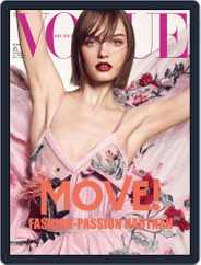 Vogue (D) (Digital) Subscription July 1st, 2018 Issue
