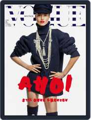 Vogue (D) (Digital) Subscription May 1st, 2018 Issue