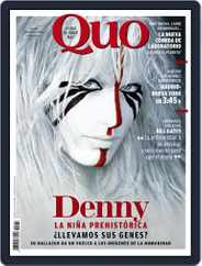 Quo (Digital) Subscription November 1st, 2018 Issue