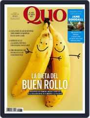 Quo (Digital) Subscription December 1st, 2017 Issue