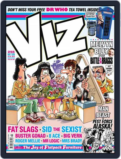 Viz (Digital) April 21st, 2016 Issue Cover