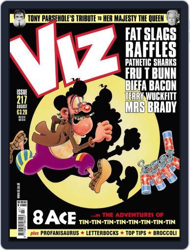 Viz (Digital) August 1st, 2012 Issue Cover