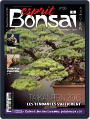 Esprit Bonsai (Digital) Subscription February 1st, 2017 Issue