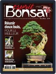 Esprit Bonsai (Digital) Subscription March 1st, 2014 Issue