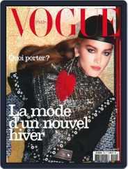 Vogue Paris (Digital) Subscription October 1st, 2019 Issue