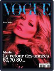 Vogue Paris (Digital) Subscription August 1st, 2019 Issue