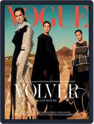 Vogue España (Digital) Subscription February 1st, 2020 Issue