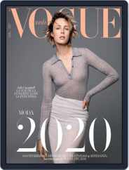 Vogue España (Digital) Subscription January 1st, 2020 Issue