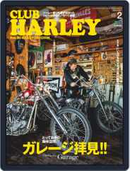 Club Harley クラブ・ハーレー (Digital) Subscription January 14th, 2020 Issue