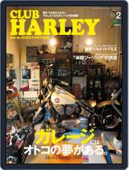 Club Harley クラブ・ハーレー (Digital) Subscription January 17th, 2018 Issue