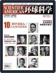 Scientific American Chinese Edition (Digital) Subscription July 9th, 2009 Issue