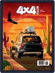Club 4x4 (Digital) Subscription March 1st, 2020 Issue