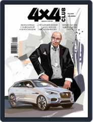Club 4x4 (Digital) Subscription January 1st, 2020 Issue