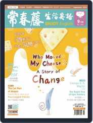 Ivy League Enjoy English 常春藤生活英語 (Digital) Subscription August 23rd, 2019 Issue