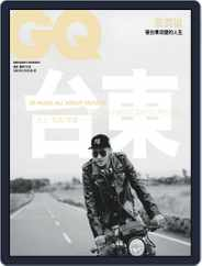 Gq 瀟灑國際中文版 (Digital) Subscription June 12th, 2020 Issue